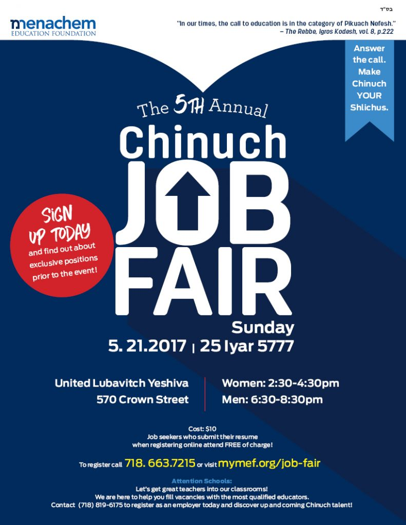 job fair 2017 rev-WEB
