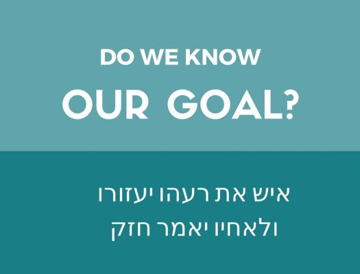 Guest Post, Author at Menachem Education Foundation - Page 2 of 2