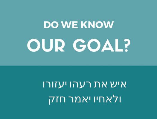 Guest Post, Author at Menachem Education Foundation - Page 2