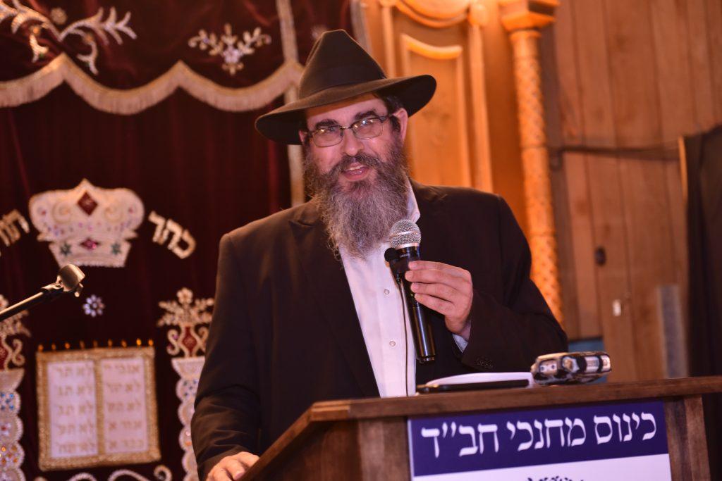 Rabbi Patliel Convention
