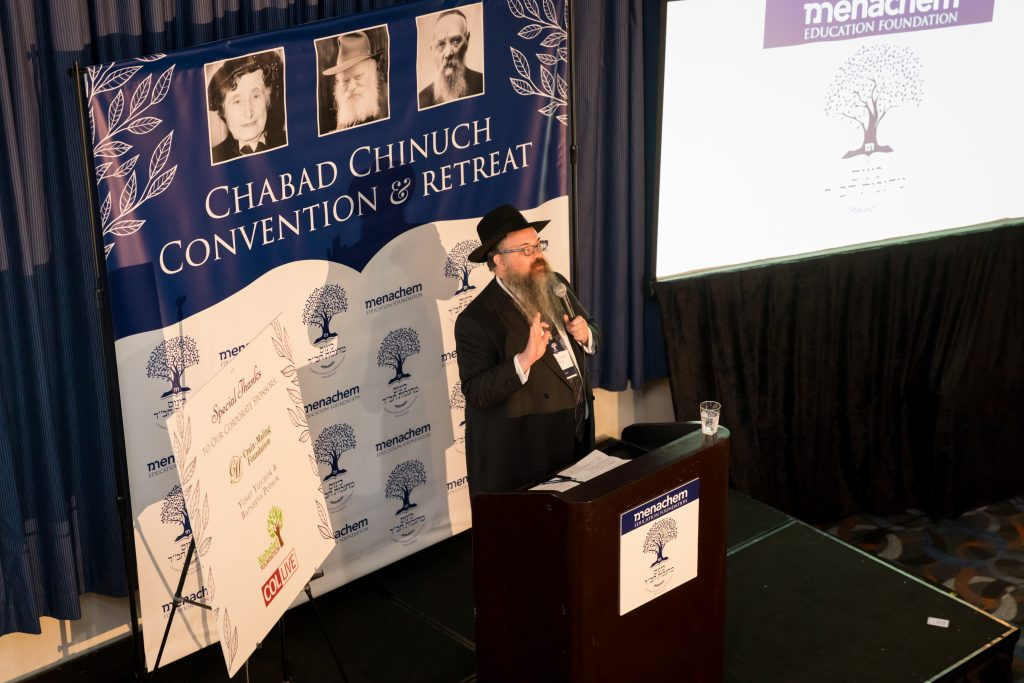 Rabbi Taub Convention